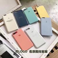 IPHONE6s卡通可爱7手机壳XR纯色液态硅胶三包壳8Plus苹果max机套