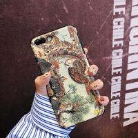 上河图iphone7Plus手机壳i8硅胶6s外壳6苹果X复古Xax中国风XR潮男iphon