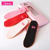 【限时抢购价:29.8】笛莎女童2019新款鞋垫