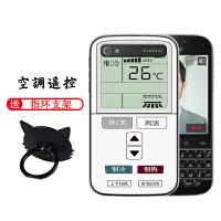 Blackberry黑莓q20手机壳Classic Q20保护套个性创意防摔潮男硬壳