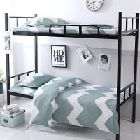 大学生被子六件套单人三件套大学生宿舍床上用品六件套男女寝室上下铺1.2m床单被套