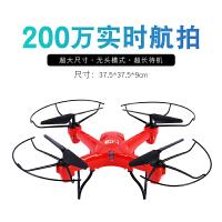 遥控飞机无人机儿童玩具四轴飞行器男孩高清航拍充电直升机a251 红色200万实时航拍 六个电池(飞行时间55-70分钟