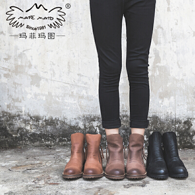 玛菲玛图2018新款短靴女靴春 单靴子真皮粗跟侧拉链复古马丁靴女1708-5尾品汇 付款后3-5个工作日发货