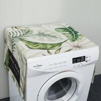 棉麻冰箱盖布套罩家用床头柜布艺防尘罩单开门滚筒洗衣机盖巾