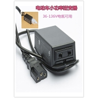 电动车手机充电器48v60v72v转5V电瓶车车载usb充手机充电器接头2a 电动车逆变器