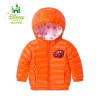 迪士尼Disney童装 宝宝男童羽绒服加厚保暖连帽外套中长款秋冬164S841