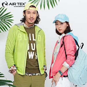 AIRTEX亚特皮肤风衣登山旅行防晒抗紫外线透气钓鱼男女皮肤风衣
