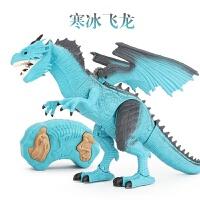 恐龙岛遥控喷雾恐龙玩具火焰飞龙模型大号级寒冰飞龙