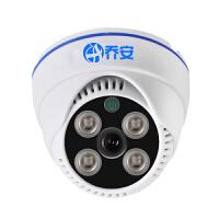 200万AHD高清摄像头 1080p室内红外夜视防雾 同轴半球监控器 437DRB-T-3