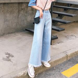 七格格高腰牛仔裤女春季装2019新款韩版直筒显瘦港味浅色阔腿裤子