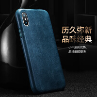 iphonexs max手机壳苹果x真皮xsmax手机套iphone7plus牛皮革苹果6s防摔皮套 【X专用 蓝色】