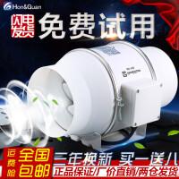 鸿冠管道风机 6寸150P静音排风换气扇厨房增压抽油烟机圆形排气扇