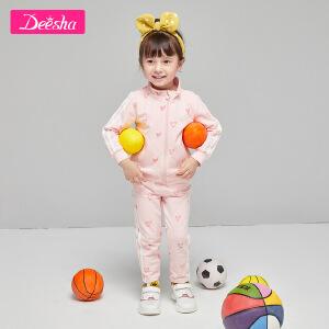 【3折价:89】笛莎童装女童休闲套装2019春季新款小童爱心针织立领两件套套装