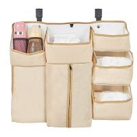 婴儿床收纳袋挂袋床头尿布袋床边储物袋置物架大容量可水洗