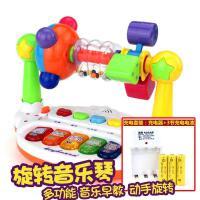 ?女宝宝0-1-3周岁小男孩子6-12个月2婴儿童玩具早教音乐电子琴玩具? +充电套装