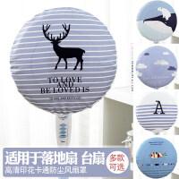 风扇罩印花韩式落地电扇罩子摇头电风扇防尘罩圆形风扇罩布艺通用