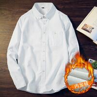 春秋季男士衬衣长袖衬衫韩版青年休闲寸衫修身纯色潮流男装打底衫