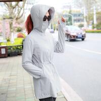 防晒衣女中长款2018夏季新款韩版宽松沙滩服薄款长袖外套