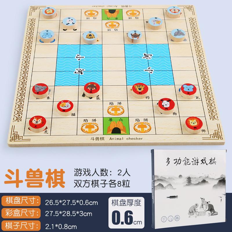 【每满100减50】儿童木制益智动手拉线玩具木质卡通拖车绕珠婴幼儿宝宝玩具满100减50 满200减100 满300减150 多满多减 上不封顶