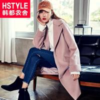 韩都衣舍2017韩版女装冬新款宽松刺绣纯色中长款毛呢外套