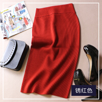 2018春季新款针织包臀裙半身裙中长款高腰毛线长裙显瘦打底一步裙 红色 锈红色 均码(适合腰围1尺8到2尺4)