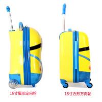 儿童拉杆箱18寸男女旅行箱卡通登机箱行李箱16寸万向轮小拖箱学生 黄色 黄人