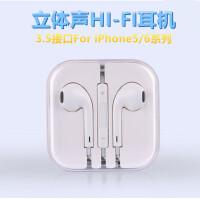 【包邮】G-DOO苹果5/6立体声耳机 3.5音频接口线控耳机 iPhone5/5s/5c立体声耳机 iPhone6/