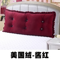 韩式超柔短毛绒天鹅绒床靠背床上靠垫软包床头大靠背靠垫靠枕抱枕