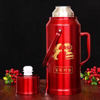 结婚用品婚庆陪嫁红色暖水壶热水瓶保温壶3.2L大容量保温瓶 大号3.2L暖壶/个