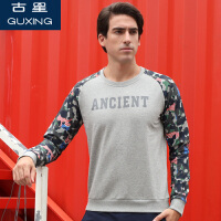 秋季新品男装套头圆领卫衣迷彩印花韩版运动长袖T恤青少年潮上衣