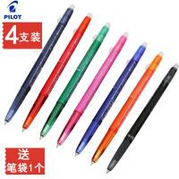日本Pilot百乐LFBS-18UF学生用可擦中性笔按动0.38mm水性笔 4支装