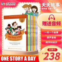 One Story A Day 365个英语天天故事绘本12本(初中版)含音频光盘CD 英文原版进口童书课外阅读桥梁书