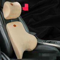 汽车腰靠腰枕腰垫靠背护腰车用座椅记忆棉透气四季头枕腰靠垫套装 米色- 腰靠