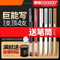 小米巨能写中性笔金属米家签字笔芯黑色0.5写字水性笔学生考试专用用文具碳素圆珠笔按压式替换装网红笔刷题