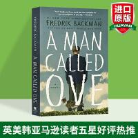一个叫欧维的男人决定去死 英文原版A Man Called Ove 华研原版 奥斯卡外语片提名电影原著小说 瑞典版一个