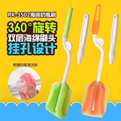 日康旋转海绵奶瓶刷2件套清洗刷宝宝奶嘴刷套装水杯刷子RK3502