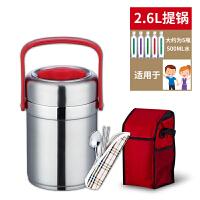 20180520201801328304不锈钢真空保温饭盒2/3层 超长保温汤桶两层 手提便当盒