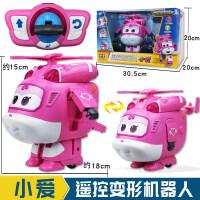 飞侠遥控飞机大号乐迪小爱小艾变形机器人套装全套玩具正版