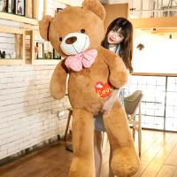 毛绒玩具泰迪熊猫可爱抱枕睡觉1.6抱抱熊公仔女孩布娃娃2米大熊熊