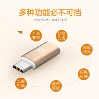 苹果数据线转安卓type-c单头充电器转接头转换头手机lightning接口micro usb转接头typc c华为小