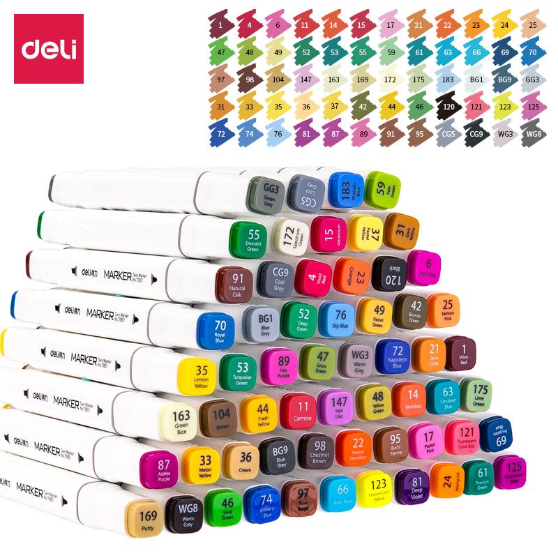 得力马克笔套装60色学生用粗细双头马克笔60色手绘笔彩色马可笔48色 1mm/7mm 双头马克笔