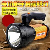 光运者锂电LED充电强光手提探照灯远射家用户外应急超亮打猎电筒 X3侧灯款 150W白光
