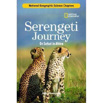 【预订】Serengeti Journey: On Safari in Africa 美国库房发货,通常付款后3-5周到货!