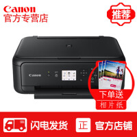 佳能TS5180手机无线wifi打印机复印扫描一体机三合一彩色照片自动双面家用小型办公文档加墨水连供打印机
