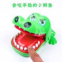 ?咬手指鳄鱼恶搞整蛊玩具儿童亲子互动游戏发泄减压小礼物 咬手鳄鱼 大号