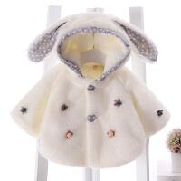 女童冬装新生儿外套加绒加厚毛毛衣宝宝童装韩版0-1-2岁婴儿衣服