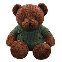 相伴熊海藻绒毛衣泰迪小熊公仔女孩抱睡觉布娃娃生日礼物毛绒玩具