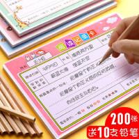阅读记录卡中小学手工制作手绘创意模板幼儿园记录表读书卡小学生用二年级摘抄本子阅读摘记登记卡读书笔记本