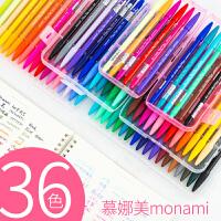 韩国monami慕娜美纤维水性笔彩色手账勾线笔水彩笔套装小学生慕那美可爱小清新中性笔文具手绘多色手帐笔一套
