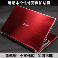 三星笔记本外壳膜 900X3C 900X4C 900X3D 900X3F 900X3L 贴膜贴纸 金属拉丝 A+C面